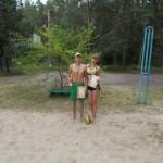 Розіграш Кубка Павлоградського району з пляжного волейболу