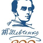 200-річчя Т.Г.Шевченко