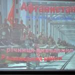 26 — річниця  виводу військ з Афганістану