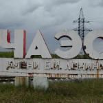 14 грудня — День вшанування учасників ліквідації наслідків аварії на Чорнобильській АЕС