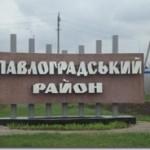 Благоустрій населених пунктів Павлоградського району