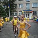 В Павлоградському районі відзначили День захисту дітей