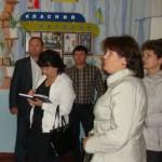 На контролі у голови Павлоградської райдержадміністрації