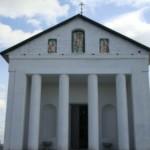Свято – Троїцький храм