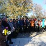 Вічна пам'ять визволителям Української землі!