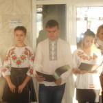 Тиждень української мови та писемності