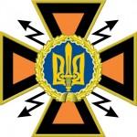 Звернення управління цивільного захисту облдержадміністрації