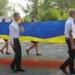 Відзначення Дня Державного Прапору України