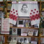 200 — річчя Т.Г.Шевченко