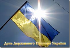den-prapora-ukrajiny